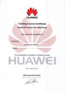 Сертификат квалификации инженеров компании Эко Про +
