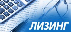 Оборудование в лизинг для промышленных СЭС Украина, Эко Про плюс
